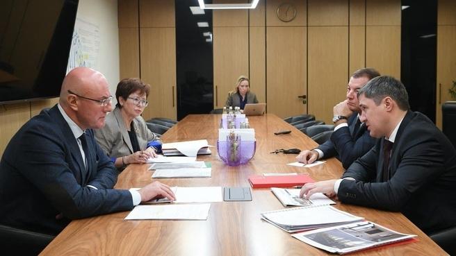 Дмитрий Чернышенко провел рабочую встречу с губернатором Пермского края Дмитрием Махониным