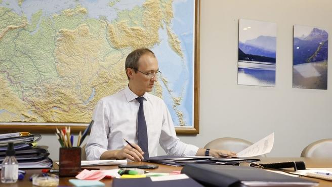 Дмитрий Григоренко провёл совещание по социально-экономическому развитию Центрального федерального округа